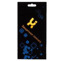 Пленка на дисплей Lux для Samsung Galaxy S4 mini i9190 глянцевая