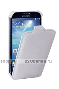 Чехол книжка Armor Case White для Samsung Galaxy S4 белый
