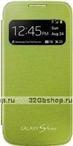 Чехол обложка с окном S View Cover Green для Samsung Galaxy S4 mini зеленый