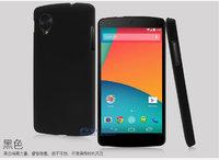 Черный пластиковый чехол накладка для Google Nexus 5