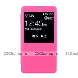 Чехол-обложка S View Cover для Samsung Galaxy Note 3 N9000 розовый чехол с окошком