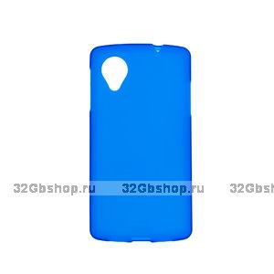Силиконовый чехол для Google Nexus 5 синий