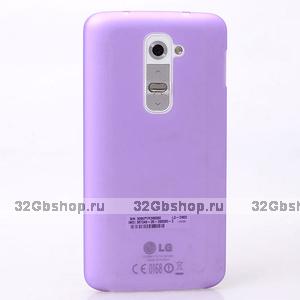 Ультратонкий фиолетовый матовый чехол для LG Optimus G2 0.3mm Ultra Thin Slim Matte Case Purple