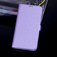 Чехол книга для Samsung Galaxy S5 фиолетовый - Silk Grain Book Case Purple