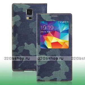 Джинсовый чехол с окошком для Samsung Galaxy S5 зеленый камуфляж - S View Jeans Camouflage Green Case