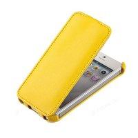 "Желтый чехол флип Armor Case для iPhone 6 / 6s (4.7"")"