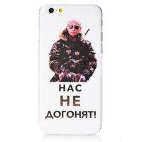 """Пластиковый чехол для iPhone 6 / 6s (4.7"""") c фото Владимир Путин - Нас не догонят"""