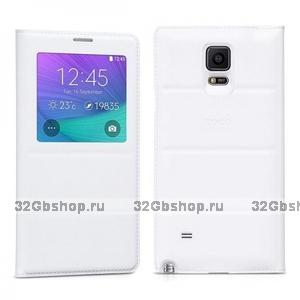 Белый чехол с окном Hoco для Samsung Galaxy Note 4 обложка и задняя крышка - Hoco Original Series S View Case White