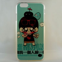 """Чехол пластиковый для iPhone 6 / 6s (4.7"""") накладка с рисунком японская девочка"""