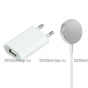 Сетевая зарядка для Apple Watch комплект 2 в 1 - кабель 1м и сетевое зарядное устройство