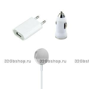 Комплект зарядок для Apple Watch - 3 в 1 - кабель 1м и автомобильное и сетевое зарядные устройства