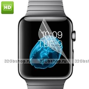 Матовая защитная пленка для Apple Watch