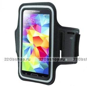 Спортивный чехол на руку для Samsung Galaxy S5 черный