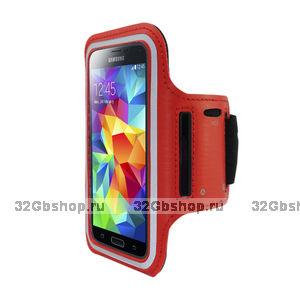 Спортивный чехол на руку для Samsung Galaxy S5 красный