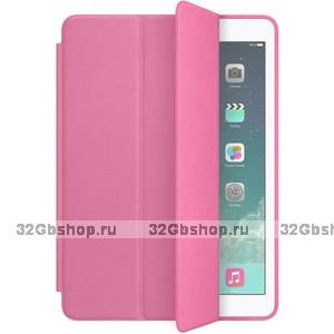 Розовый чехол Smart Case Pink для iPad Pro 9.7