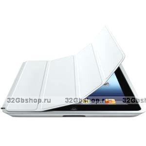 Чехол книжка Smart Case White для iPad 4 / 3 / 2 белый