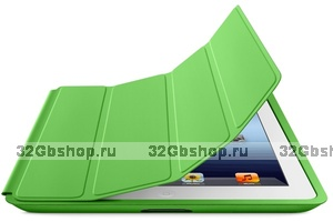 Чехол книжка Smart Case Green для iPad 4 / 3 / 2 зеленый