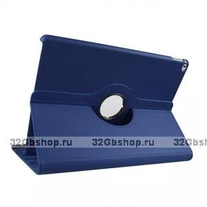 Синий чехол книжка подставка для iPad Pro 12.9 - Mobi Cover 360 Rotate Case Blue