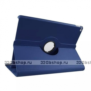 Синий чехол книжка подставка для iPad Pro - Mobi Cover 360 Rotate Case Blue