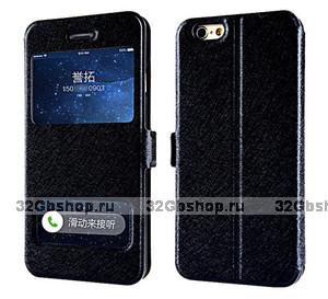 Черный чехол книга для iPhone 6s Plus/ 6 Plus (5.5) black