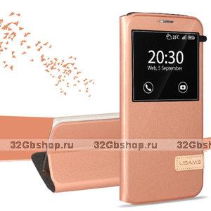 Чехол книжка с окном Usams для Samsung Galaxy S7 розовое золото