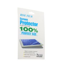 Глянцева защитная пленка для iPad mini 4 - VIPin
