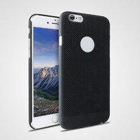 Тонкий пластиковый чехол для iPhone 7 сетка - Ultra Thin Mesh Case Black
