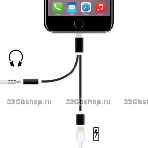 Черный кабель переходник адаптер 2 в 1 вход Lightning / вход 3,5 мм для зарядки и наушников iPhone 7 / 7 Plus