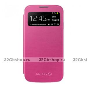 Чехол-обложка S View Pink для Samsung Galaxy S4 розовый