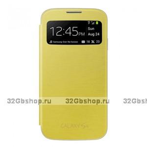 Чехол книжка с окном S View Cover Yellow для Samsung Galaxy S4 mini желтый