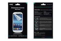 Матовая защитная пленка Ainy для Samsung Galaxy S4 Zoom