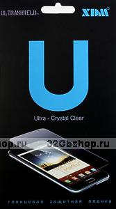 Глянцевая защитная пленка XDM для Samsung Galaxy S4 Zoom