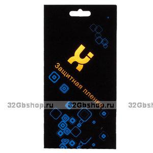 Плёнка на дисплей Lux для Samsung Galaxy S4 GT-I9500 матовая