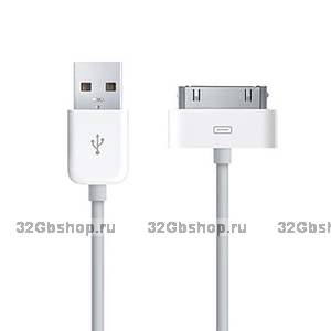 USB кабель для iPhone 4s / 4 / 3G / 3Gs / iPod
