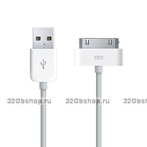USB кабель для iPhone 4s / 4 / 3G / 3Gs / iPod