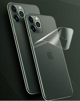 Защитная пленка для iPhone 11 Pro Max задняя часть