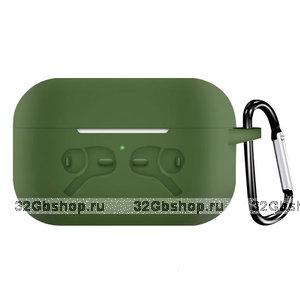Зеленый силиконовый чехол с рисунком наушники для AirPods Pro с карабином
