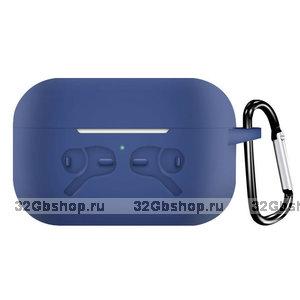 Темно-синий силиконовый чехол с рисунком наушники для AirPods Pro с карабином