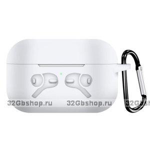 Белый силиконовый чехол с рисунком наушники для AirPods Pro с карабином
