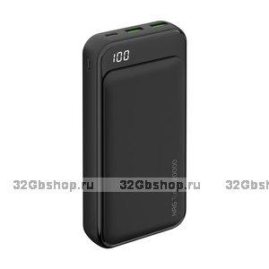 Аккумулятор внешний универсальный с индикацией заряда Deppa NRG Turbo Compact 20000 mAh QC 3.0 power bank 18 W ( 2 USB: 5V-2.1A ) графитовый