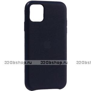 Синий кожаный чехол накладка для Apple iPhone 11 - Leather Case Blue