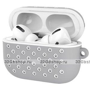 Серый силиконовый чехол для AirPods Pro с белыми отверстиями