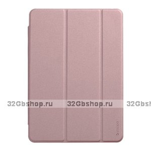 Розовый чехол-подставка Wallet Onzo Basic Pink Soft Touch 1.0мм для Apple iPad 10.2 2019