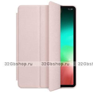 Чехол книга Smart Case Pink Gold для iPad Pro 11 2020 розовое золото