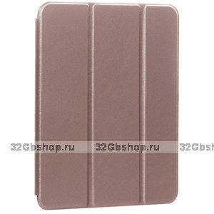 Розовое золото чехол книжка Smart Case Pink Gold ArtCase для iPad Pro 11 2020