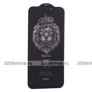 "Стекло защитное Антишпион для iPhone 12 Pro Max (6.7"") Remax 9D Privacy Series 12H 0.33mm Black"