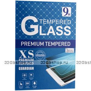 Защитное противоударное стекло для iPad Air 4 2020