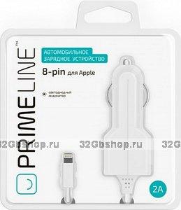 Автомобильное зарядное устройство для iPad 4 / iPad mini / iPhone 5 / iPod touch 5 / iPod nano 7 белое