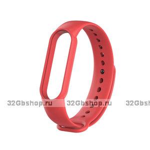 Красный силиконовый ремешок для Xiaomi Mi Band 5