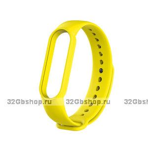 Желтый силиконовый ремешок для Xiaomi Mi Band 5